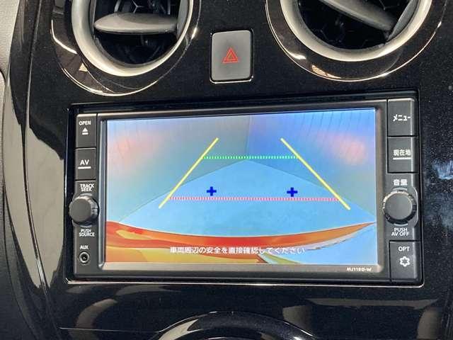 e-パワー X 1.2 e-POWER X 衝突被害軽減ブレ-キ&メモリーナビ・バックカメラ・インテリジェントクルーズコントロール・LEDヘッドライト・オートライト・ETC付(7枚目)