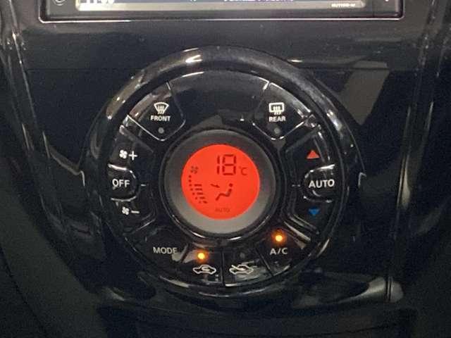 e-パワー X 1.2 e-POWER X 衝突被害軽減ブレ-キ&メモリーナビ・バックカメラ・インテリジェントクルーズコントロール・LEDヘッドライト・オートライト・ETC付(9枚目)