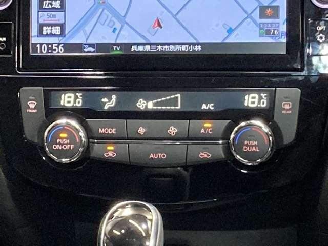 20Xi 2.0 20Xi 2列車 9インチ画面ナビ&プロパイロット機能・スマートルームミラー・前後ドライブレコーダー・シートヒーター・スマートルームミラー・オートバックドア・オートライト・ETC付(10枚目)