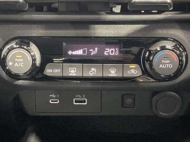 X 1.2 X プロパイロット機能&衝突被害軽減ブレ-キ・メーカーナビ・全周囲カメラ・スマートルームミラー・ドライブレコーダー・LEDヘッドライト・SOSコール・オートライト・ETC付(11枚目)
