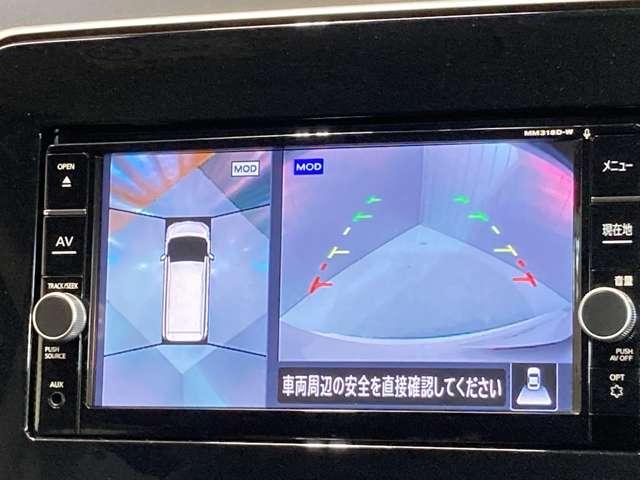 ハイウェイスター VセレクションII 2.0 ハイウェイスター VセレクションII 衝突被害軽減ブレ-キ&メモリーナビ・全周囲カメラ・両側電動スライドドア・パーキングアシスト・クルーズコントロール・オートライト・LEDヘッドライト付(10枚目)