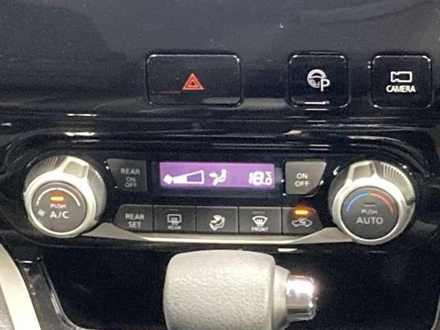 ハイウェイスター VセレクションII 2.0 ハイウェイスター VセレクションII 衝突被害軽減ブレ-キ&メモリーナビ・全周囲カメラ・両側電動スライドドア・パーキングアシスト・クルーズコントロール・オートライト・LEDヘッドライト付(12枚目)