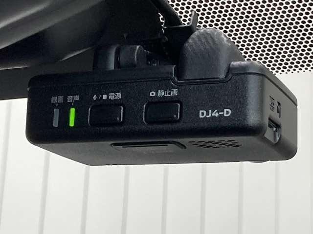 e-パワー X 1.2 e-POWER X 衝突被害軽減ブレ-キ&メモリーナビ・全周囲カメラ・スマートルームミラー・ドライブレコーダー・LEDヘッドライト・オートライト・ETC付(9枚目)