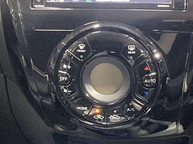 e-パワー X 1.2 e-POWER X 衝突被害軽減ブレ-キ&メモリーナビ・全周囲カメラ・スマートルームミラー・ドライブレコーダー・LEDヘッドライト・オートライト・ETC付(10枚目)