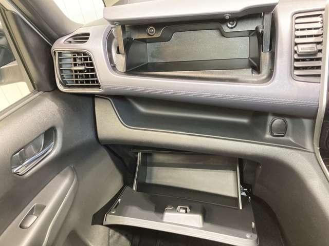 ハイウェイスターV 2.0 ハイウェイスター V プロパイロット機能&10インチ画面ナビ・両側電動スライドドア・スマートルームミラー・ハンズフリー機能・オートライト・ハイビームアシスト・ETC・LEDヘッドライト付(12枚目)