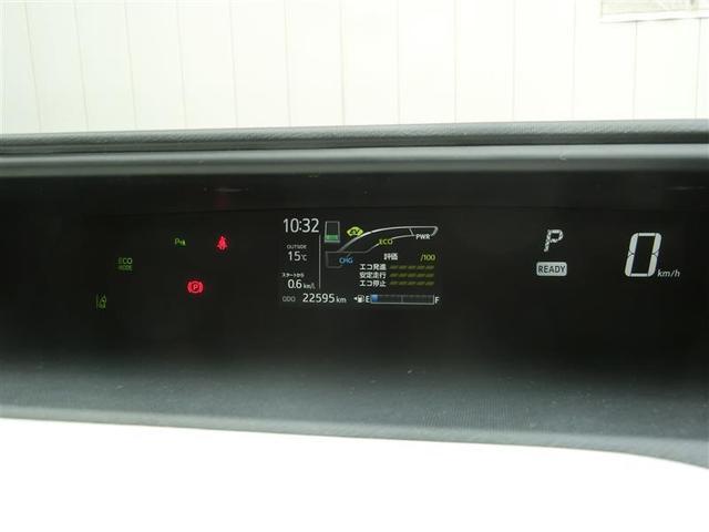 クロスオーバー ワンセグ メモリーナビ バックカメラ 衝突被害軽減システム ETC ドラレコ LEDヘッドランプ ワンオーナー(7枚目)
