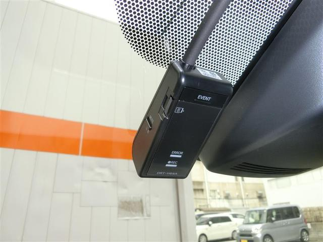 クロスオーバー ワンセグ メモリーナビ バックカメラ 衝突被害軽減システム ETC ドラレコ LEDヘッドランプ ワンオーナー(11枚目)