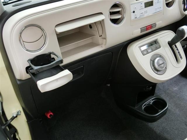 「ダイハツ」「ミラココア」「軽自動車」「京都府」の中古車15