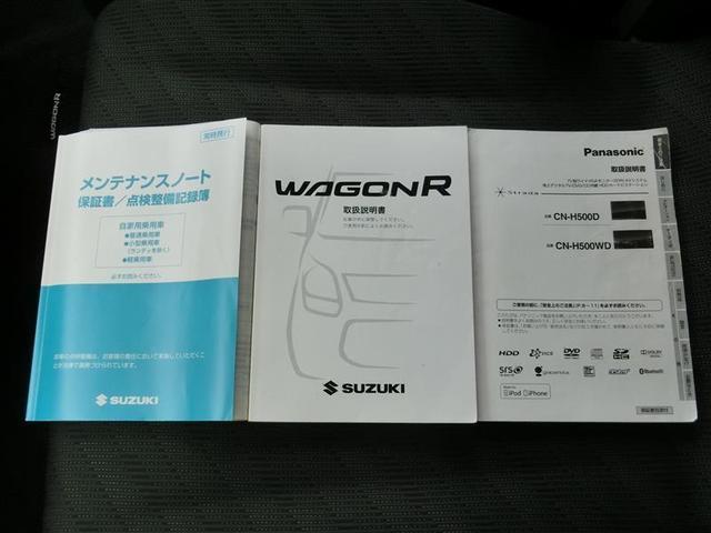 「スズキ」「ワゴンR」「コンパクトカー」「京都府」の中古車20