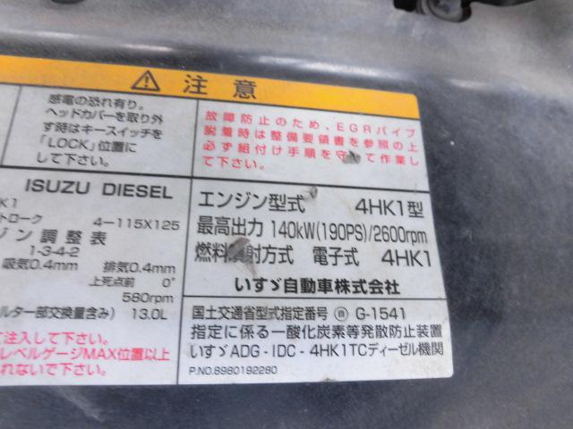 いすゞ フォワード いすゞ 2.9トン4段 クレーン