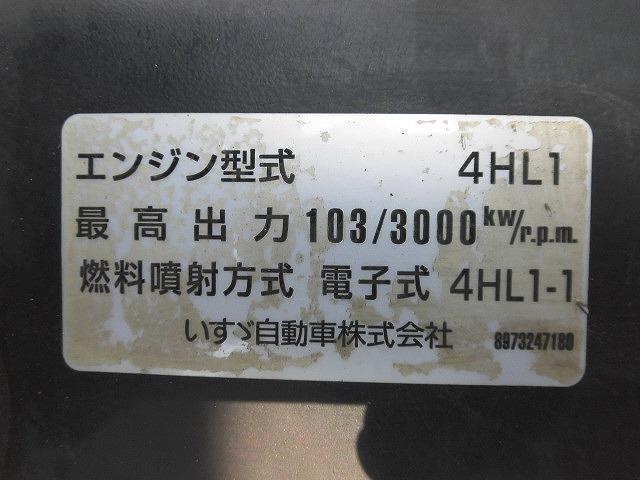 いすゞ 3t10尺低床平ボディ(17枚目)
