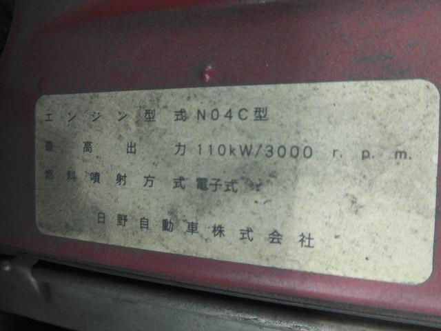 日野 リエッセII 日野 ハイルーフ29人乗り マイクロバス