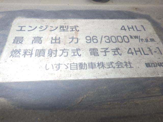 いすゞ 3トン 標準ロング パワーゲート(19枚目)