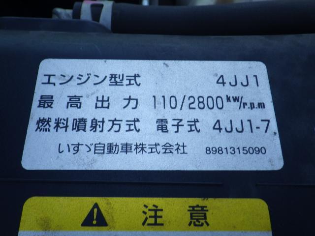 いすゞ2トンアルミバン(18枚目)