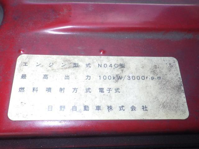 H19 トヨタ 2トン ボトルカー(16枚目)