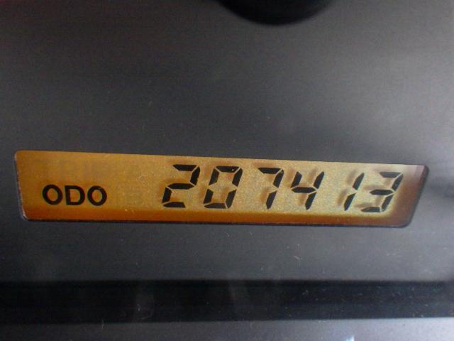 いすゞ 1.5トン 低温 冷蔵冷凍車(15枚目)