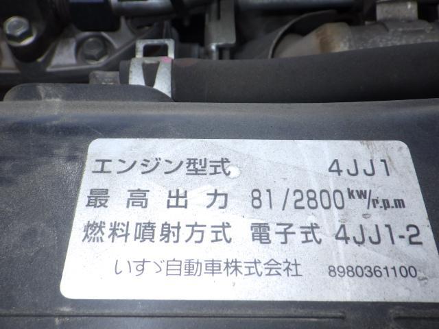 いすゞ 1.5トン 低温 冷蔵冷凍車(18枚目)
