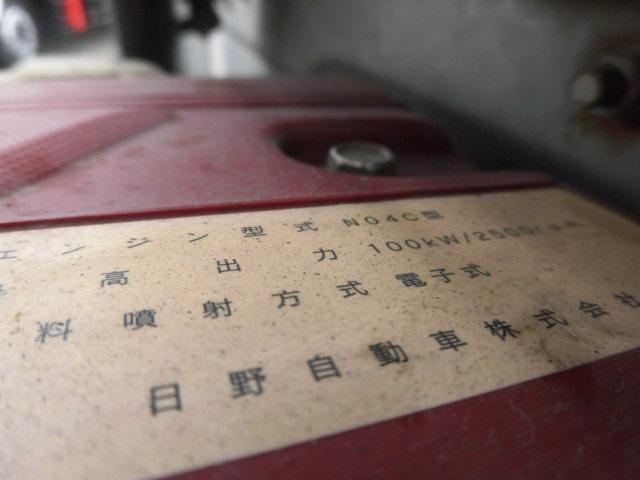 平成26年式 トヨタ2トン低床平ボディ(17枚目)