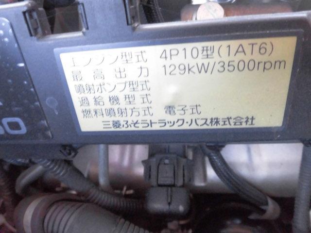 29人乗り マイクロバス 自動扉 ハイルーフ(16枚目)