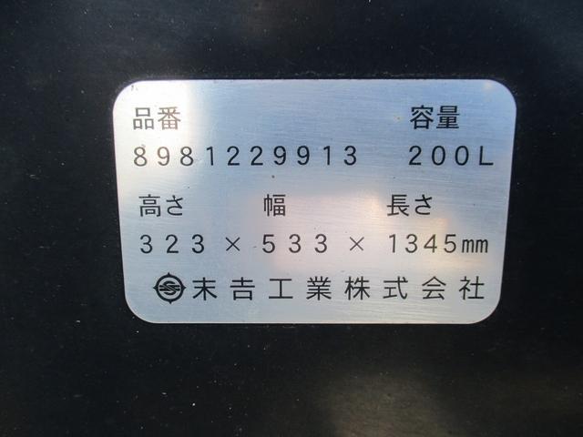 燃料タンク200L