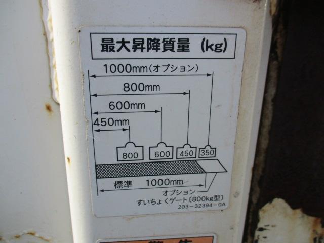 パワーゲート昇降能力800kg