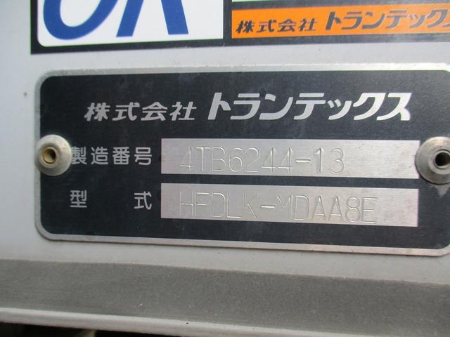 上物:(株)トランテックス