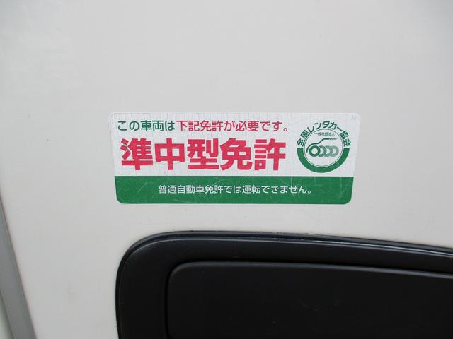 準中型免許