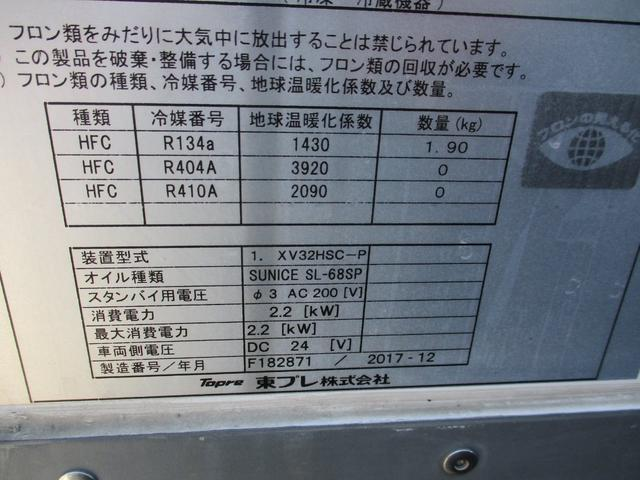 株式会社アース 岸和田市新港町4-1 TEL072-430-1000