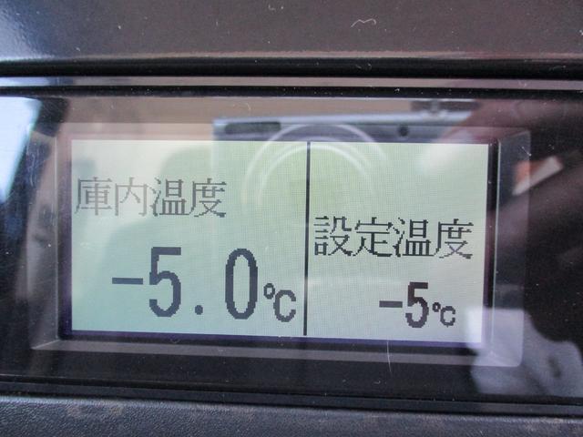 -5℃設定90分で-5℃(外気温14℃)
