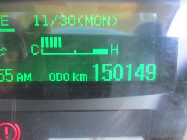 走行150149km