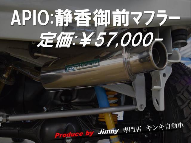 スズキ ジムニー ランドベンチャー最終特別仕様届出済未使用車16AW専用シート