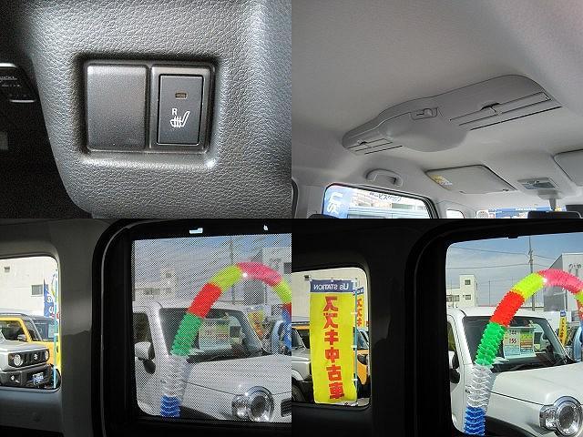 ホワイトエディション 衝突軽減ブレーキ/メーカー保証継承/(3枚目)