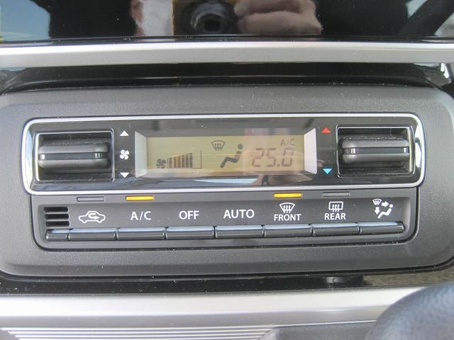 ホワイトエディション 衝突軽減ブレーキ/メーカー保証継承/(32枚目)