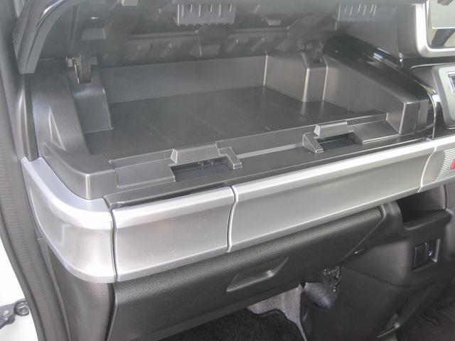 ホワイトエディション 衝突軽減ブレーキ/メーカー保証継承/(40枚目)