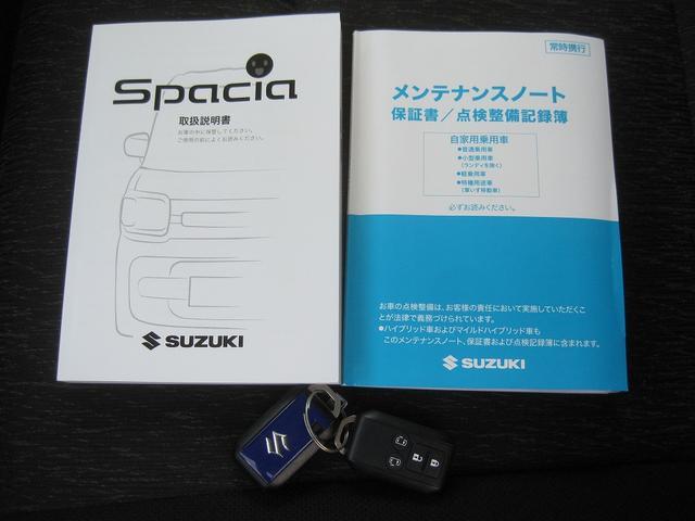 ホワイトエディション 衝突軽減ブレーキ/メーカー保証継承/(62枚目)