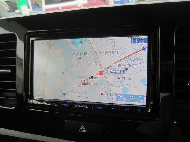 S ナビTV/ETC/バックカメラ/ディーラー保証/(14枚目)