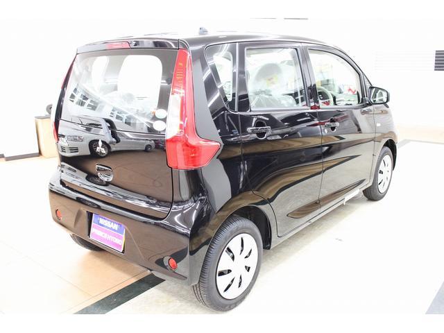 三菱 eKワゴン E シートヒーター 登録済未使用車