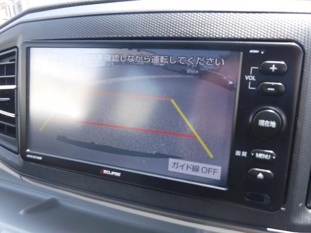 L スマートアシスト 衝突軽減ブレーキ メモリーナビTV(9枚目)