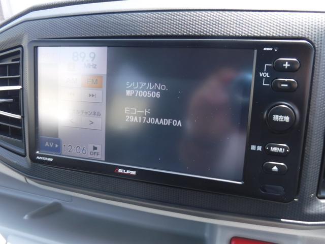 L スマートアシスト 衝突軽減ブレーキ メモリーナビTV(10枚目)