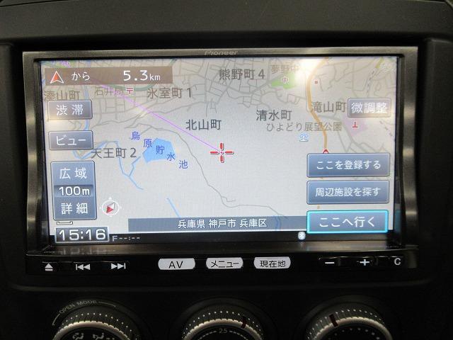 「マツダ」「ロードスター」「オープンカー」「兵庫県」の中古車18