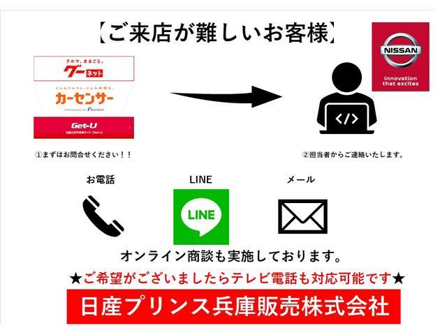 「日産」「ノート」「コンパクトカー」「兵庫県」の中古車3