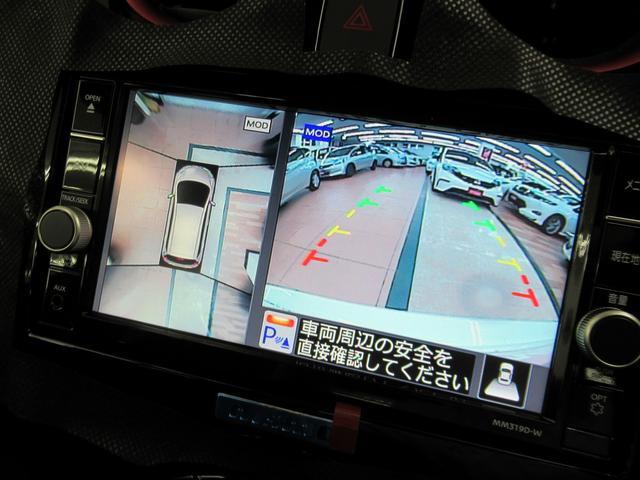 e-パワーニスモ LEDヘッドライト 純正SDナビTV アラウンドビューM スマートミラー ドラレコ(19枚目)