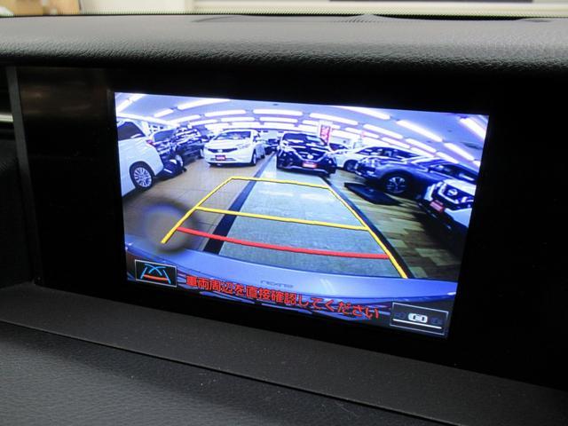IS300h バージョンL [走行5.5万キロ]エマージェンシーブレーキ・シートエアコン・本革シート・クルーズコントロール・シートヒーター・車線逸脱警報・禁煙車・バックカメラ・LEDヘッドライト・メーカーナビゲーション(19枚目)