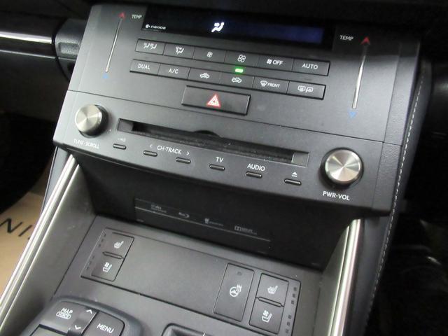 IS300h バージョンL [走行5.5万キロ]エマージェンシーブレーキ・シートエアコン・本革シート・クルーズコントロール・シートヒーター・車線逸脱警報・禁煙車・バックカメラ・LEDヘッドライト・メーカーナビゲーション(20枚目)