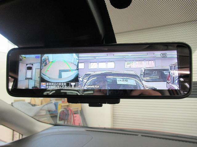 e-パワー X (走行1.0万キロ)メーカーナビ フルセグTV エマージェンシーブレーキ 車線逸脱警報 踏み間違い防止 スマートルームミラー LEDヘッドライト 禁煙車 前後ソナー アラウンドビューモニター(15枚目)