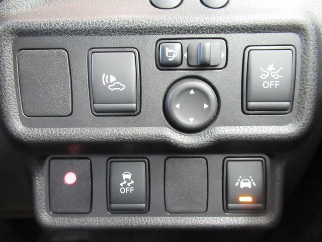 e-パワー X (走行1.0万キロ)メーカーナビ フルセグTV エマージェンシーブレーキ 車線逸脱警報 踏み間違い防止 スマートルームミラー LEDヘッドライト 禁煙車 前後ソナー アラウンドビューモニター(16枚目)