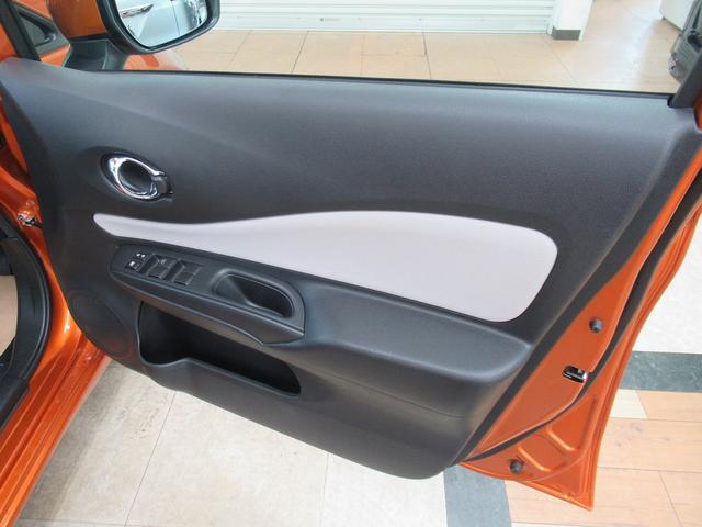 e-パワー X (走行1.0万キロ)メーカーナビ フルセグTV エマージェンシーブレーキ 車線逸脱警報 踏み間違い防止 スマートルームミラー LEDヘッドライト 禁煙車 前後ソナー アラウンドビューモニター(28枚目)