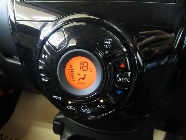 e-パワー X (走行1.0万キロ)メーカーナビ フルセグTV エマージェンシーブレーキ 車線逸脱警報 踏み間違い防止 スマートルームミラー LEDヘッドライト 禁煙車 前後ソナー アラウンドビューモニター(30枚目)
