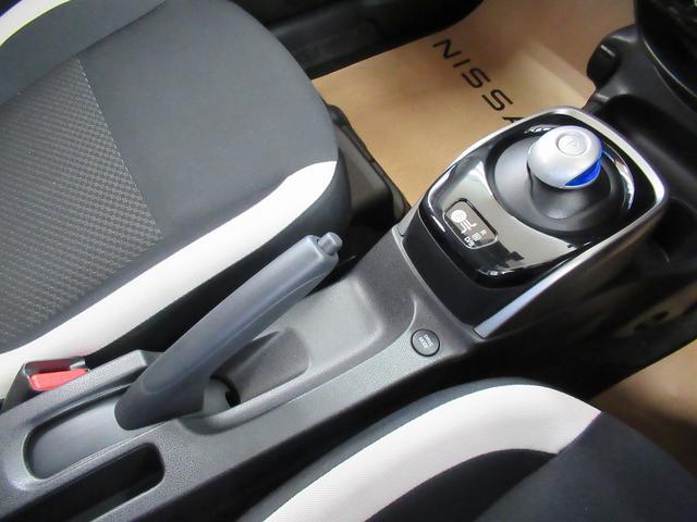 e-パワー X (走行1.0万キロ)メーカーナビ フルセグTV エマージェンシーブレーキ 車線逸脱警報 踏み間違い防止 スマートルームミラー LEDヘッドライト 禁煙車 前後ソナー アラウンドビューモニター(31枚目)