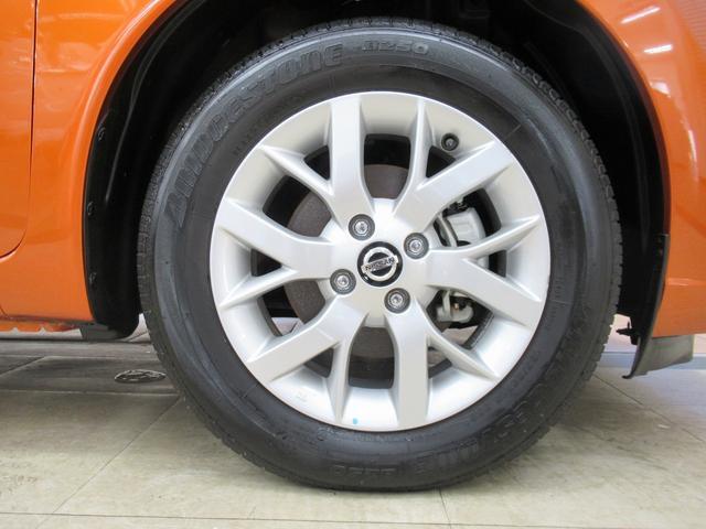e-パワー X (走行1.0万キロ)メーカーナビ フルセグTV エマージェンシーブレーキ 車線逸脱警報 踏み間違い防止 スマートルームミラー LEDヘッドライト 禁煙車 前後ソナー アラウンドビューモニター(33枚目)